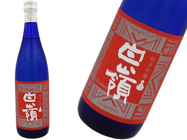 HAKUREI-02 純米吟醸原酒