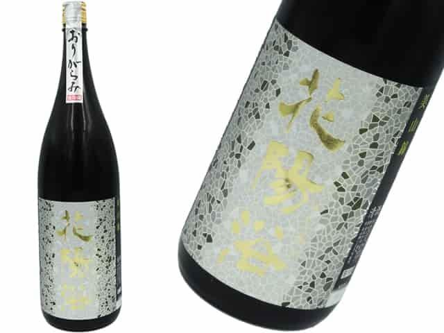 花陽浴(はなあび) 純米大吟醸 美山錦 おりがらみ生酒