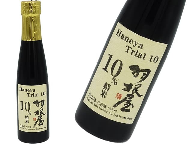 羽根屋 Haneya Trial 10 10%精米 生原酒