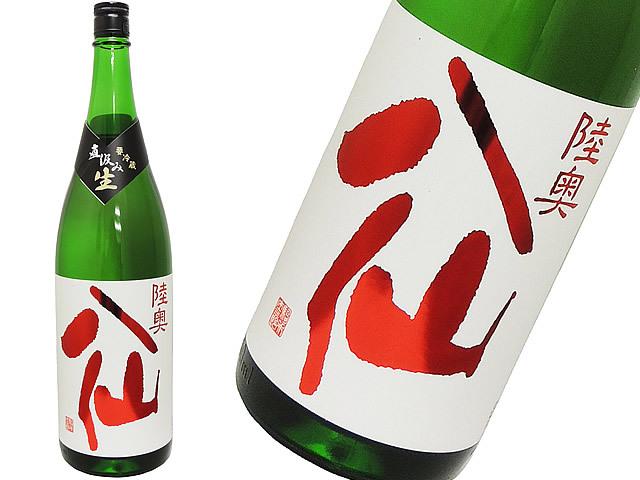 陸奥八仙 特別純米赤ラベル 直汲み 生酒