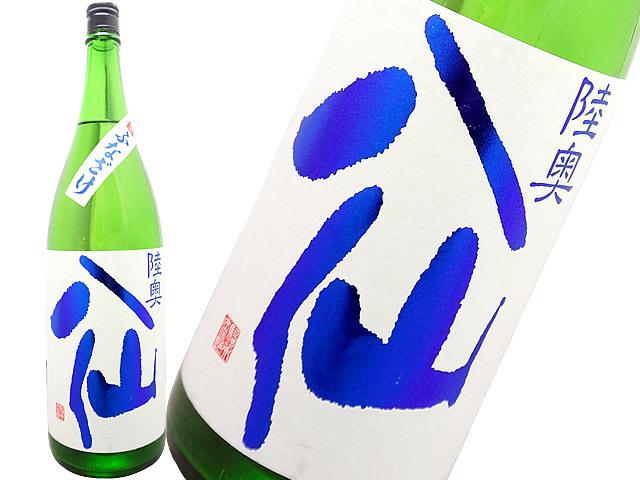 陸奥八仙 青ラベルふなざけ 特別純米 生原酒