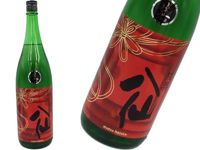 陸奥八仙 純米吟醸 新春祝酒 無濾過生原酒
