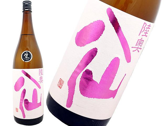 陸奥八仙 ピンクラベル 吟醸 過生酒