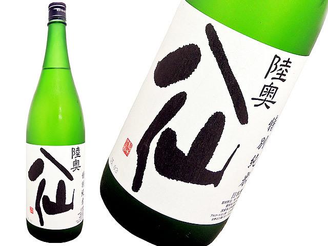 陸奥八仙 特別純米 生詰