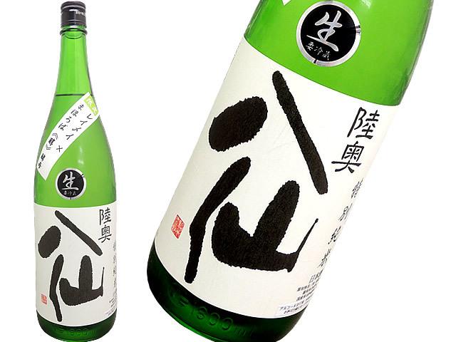 陸奥八仙 特別純米 レイメイ X まほろば<醇>酵母  香り仕込生酒 数店舗限定酒