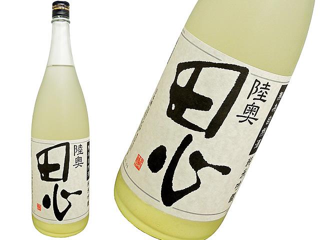 陸奥田心 無為自然酒 純米吟醸