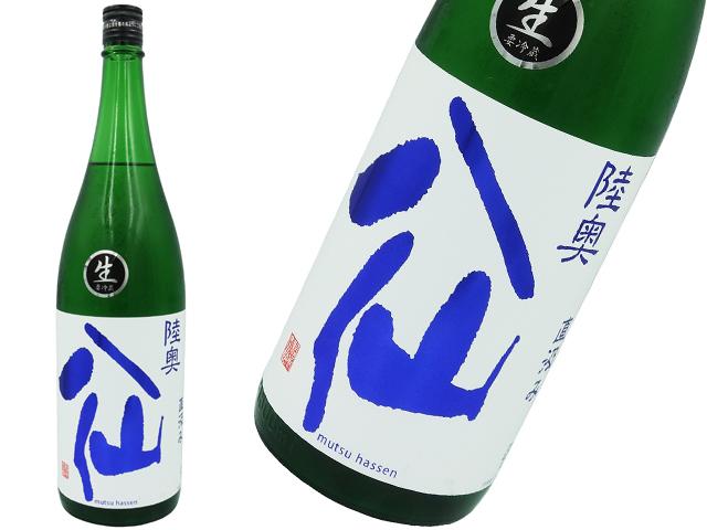 陸奥八仙 直汲みヌーヴォー 特別純米 生原酒