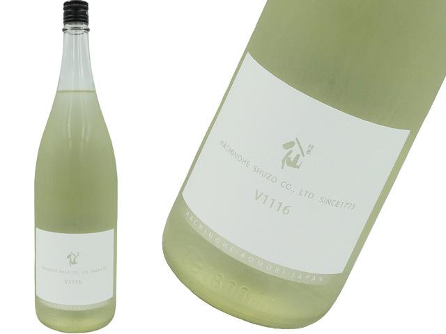陸奥八仙 V1116(ワイン酵母仕込み)