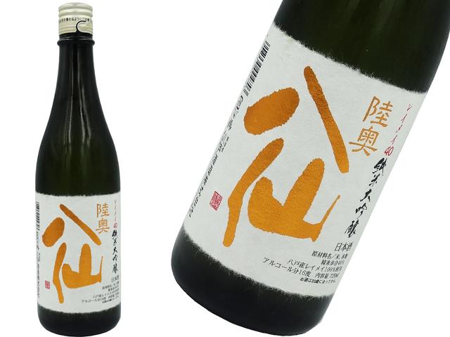 陸奥八仙 純米大吟醸 レイメイ40 KURA MASTER 2019 金賞受賞酒