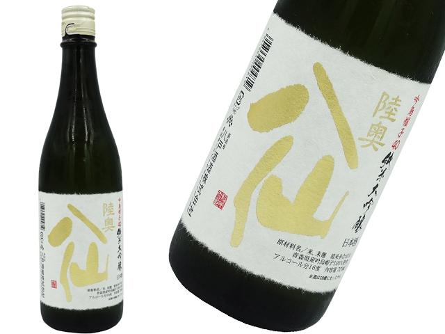 陸奥八仙 純米大吟醸 吟鳥帽子(ぎんえぼうし)40