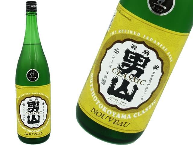 "陸奥八仙 ""陸奥男山"" CLASSICヌーボー生酒"