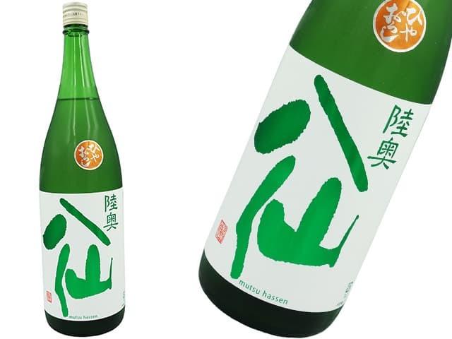 陸奥八仙 緑ラベル 特別純米ひやおろし