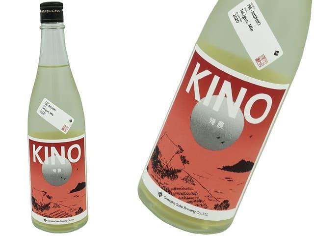 KINO/帰濃  生もと無農薬・自社田 ・伊勢錦 11店舗限定酒
