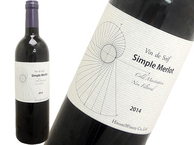 シンプル・メルロー Simple Merlot 2014