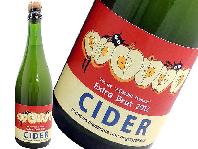 """ヒトミワイナリー 青森りんごのシードル CIDER2012 vin de """"AOMORI Pomme"""""""