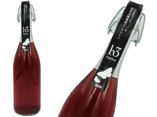 ヒトミ h3 Papillon 2015 ロゼ 田舎式にごり微発泡ワイン・辛口