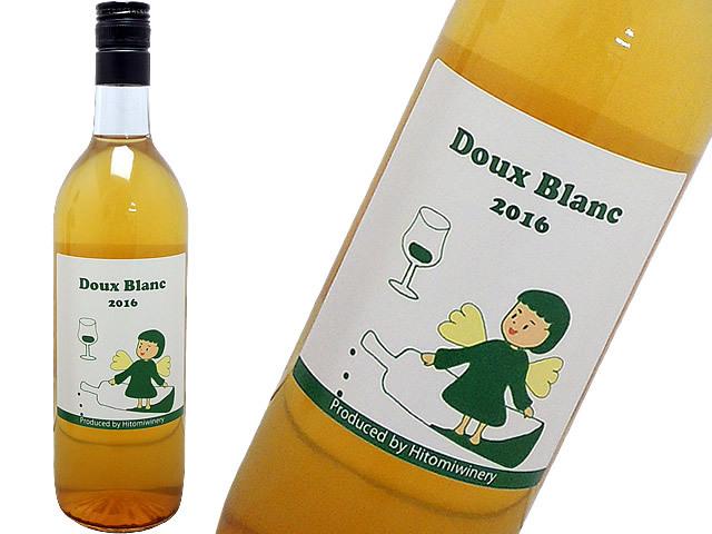 ヒトミ にごりワイン Doux Blan 白