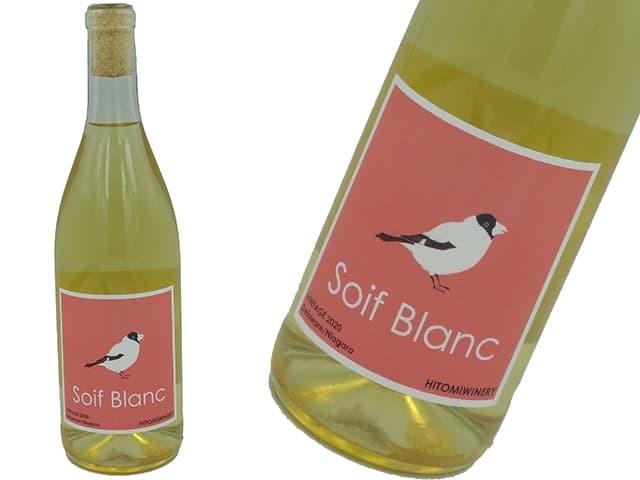 ヒトミワイナリー Soif Blanc (ソワフブラン) 2020 白