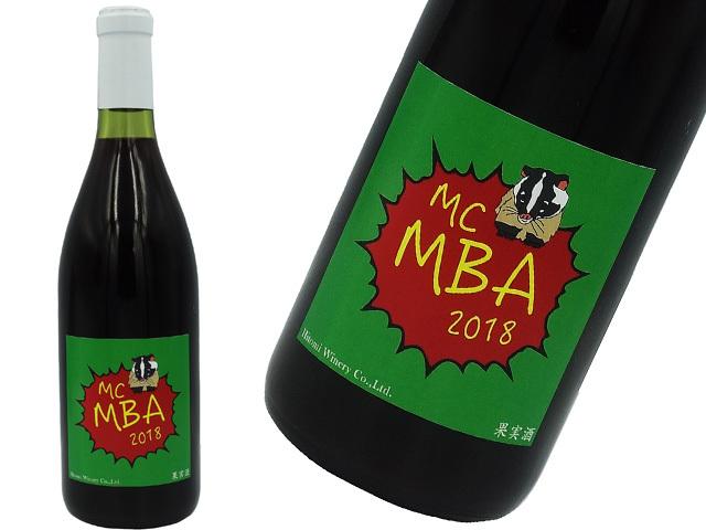 ヒトミワイナリー MC MBA  エムシーエムビーエー 赤  2018
