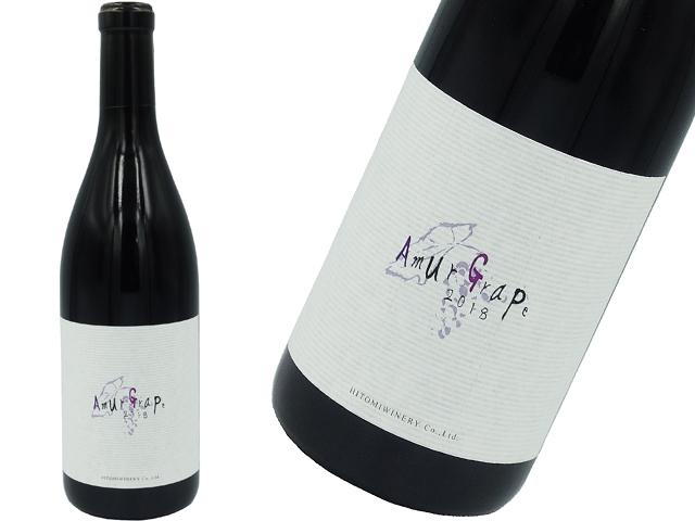 ヒトミワイナリー Amur Grape アムールグレープ