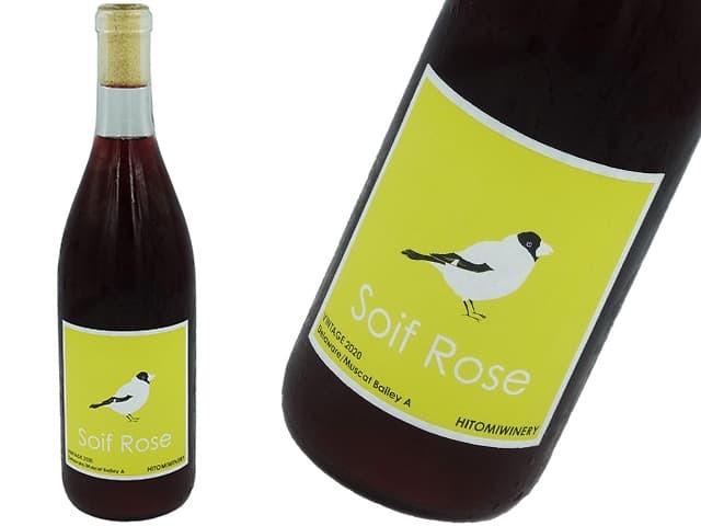 ヒトミワイナリー Soif Rose 2020 ロゼ