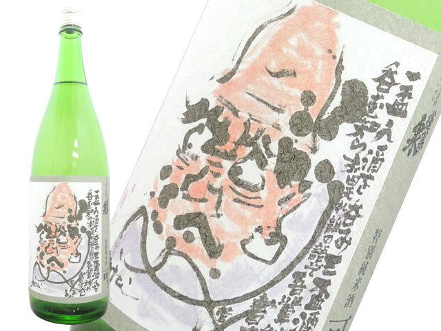 蓬莱泉 特別純米「可。」