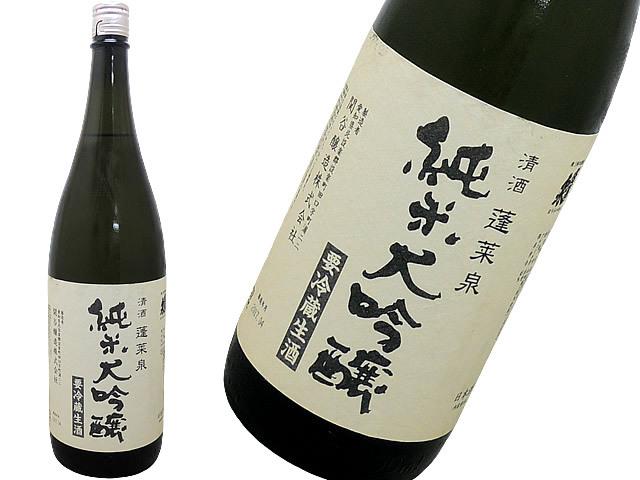蓬莱泉 ノンラベル 純米大吟醸生酒(空 生)