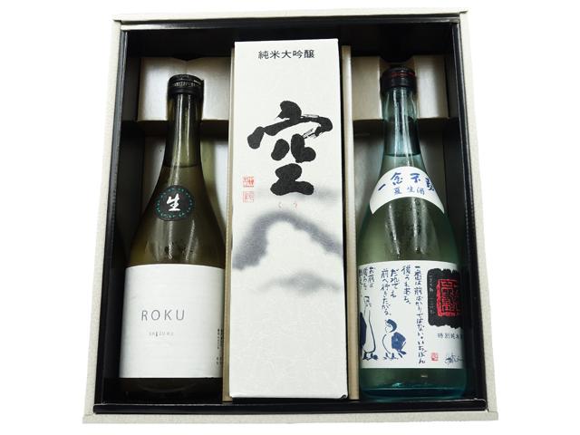 蓬莱泉 人気銘柄3本セット 空+一念不動 特別純米 夏+SHIZUKU ROKU+贈答箱