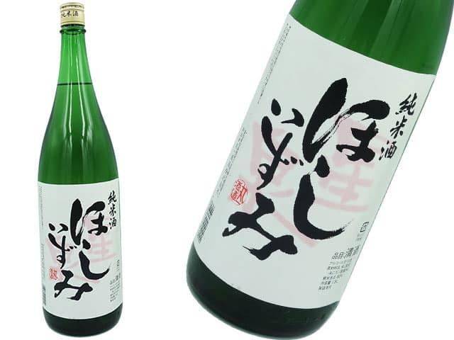 ほしいずみ 純米酒