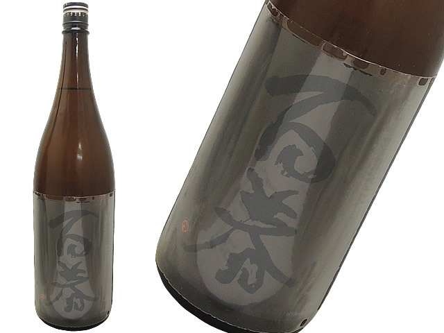 百春(ひゃくしゅん) ♯18特別純米酒 直汲み ひだほまれ