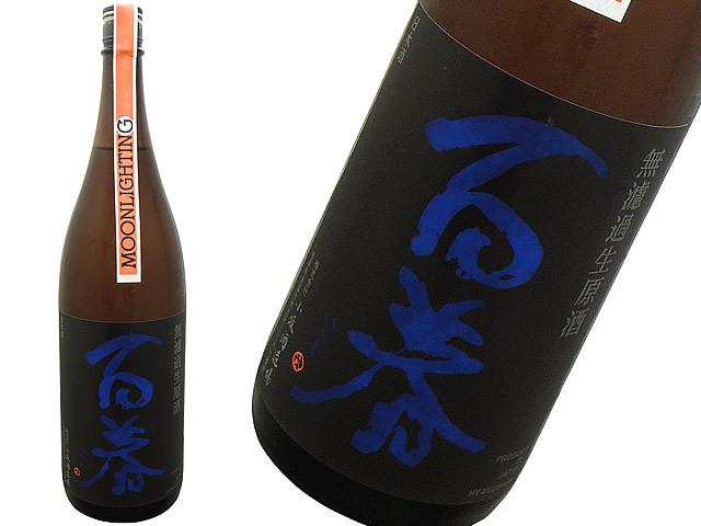 百春 MOONLIGHTINGひやおろし 純米吟醸雄山錦 生酒