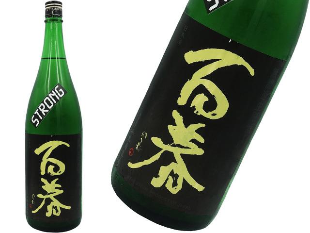 百春(ひゃくしゅん) 純米吟醸直汲#10 STRONG 生酒