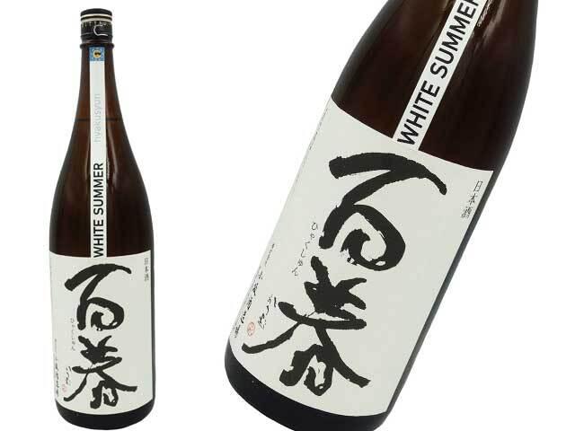 百春(ひゃくしゅん) WHITE SUMMER 純米酒直汲♯25 無濾過生酒