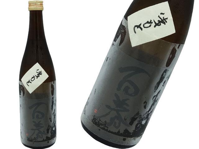 百春 純米酒直汲#21 畿もと(生もと) 無濾過生