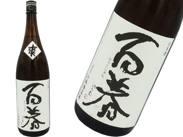 """百春 """"爽"""" 多酸酵母 純米吟醸直汲み#10 無濾過生"""