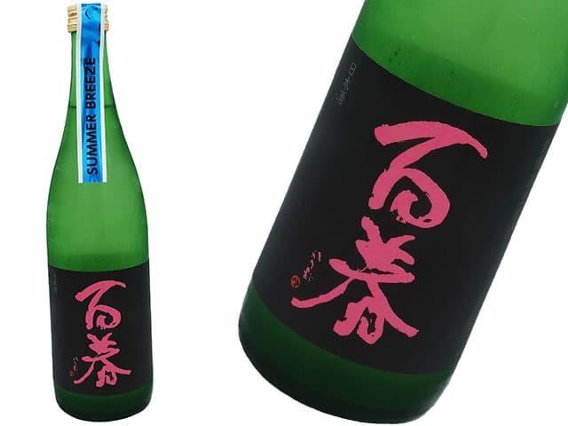 百春(ひゃくしゅん)純米吟醸 直汲 美濃錦 生