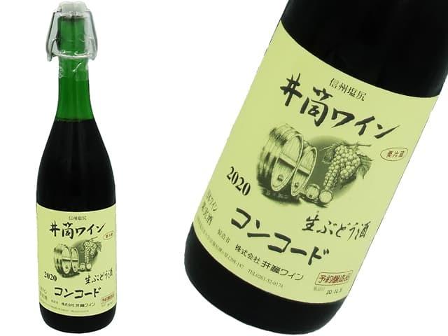 井筒ワイン生ぶどう酒 コンコード赤2017