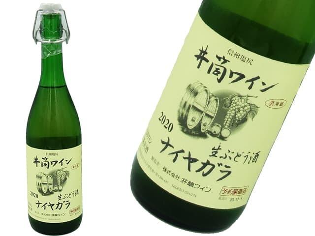 井筒ワイン生ぶどう酒 ナイアガラ白2017