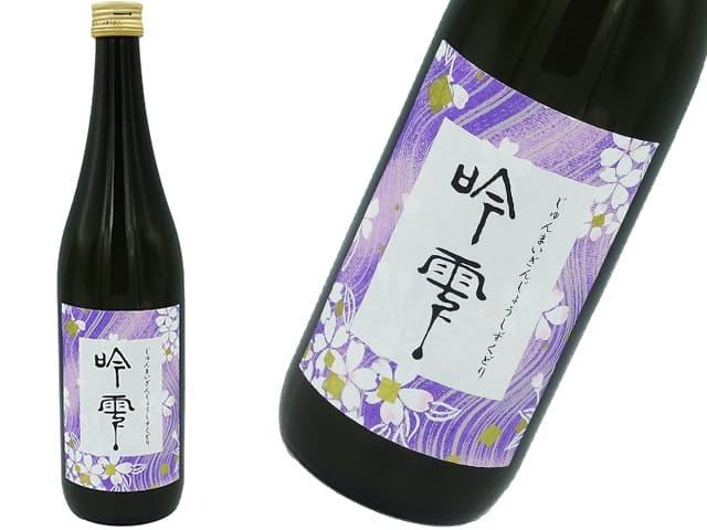 生道井(いくじい) 純米吟醸雫取り 吟雫(ぎんしずく)生酒