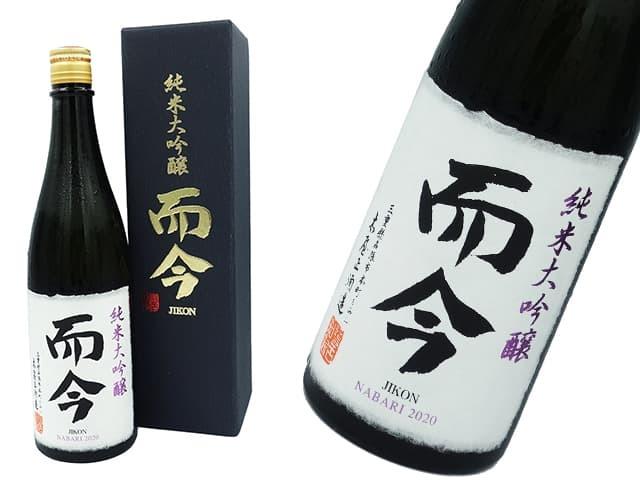 而今 純米大吟醸 NABARI2019