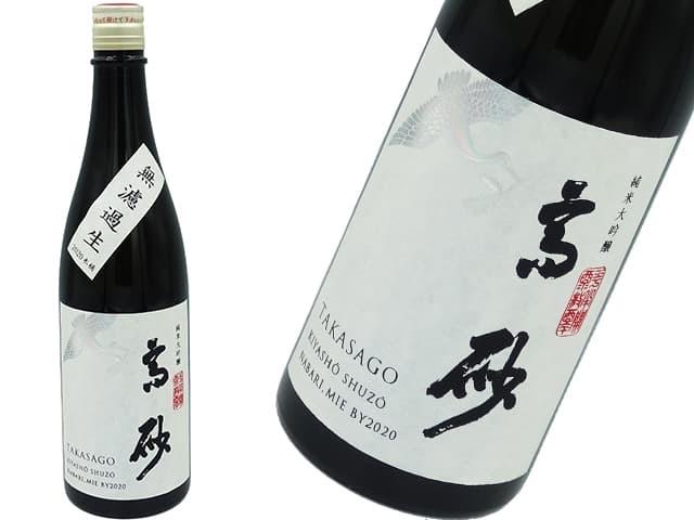 高砂 松喰鶴(まつくいづる) 純米大吟醸 無濾過生 木桶