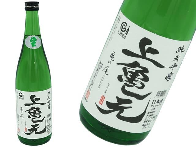 上喜元 亀の尾 生酒