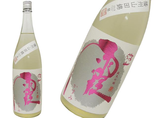 常山(じょうざん) 純米吟醸 霞(かすみ)