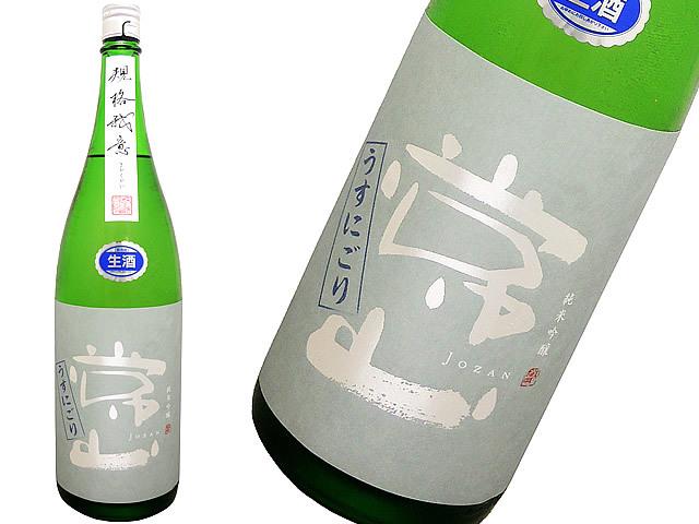 常山 純米吟醸 規格我意 うすにごり生酒