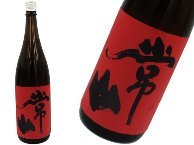 常山 純米吟醸 瓶囲い原酒 減農薬米