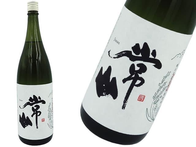 常山 純米吟醸 特別栽培米美山錦