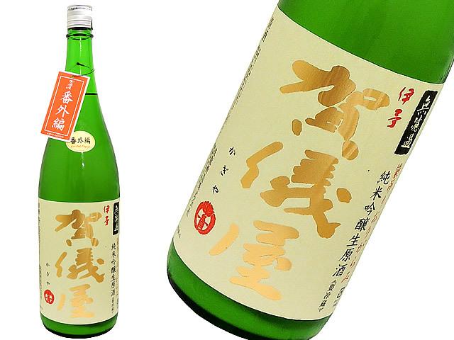 賀儀屋 番外編2 袋吊り雫酒 松山三井×しずく媛おりがらみブレンド 生酒