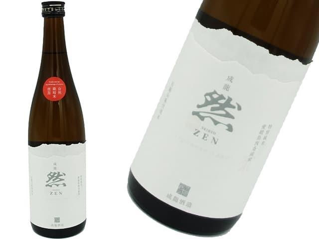成龍然-SEIRYO ZEN- 特別純米 自然栽培米