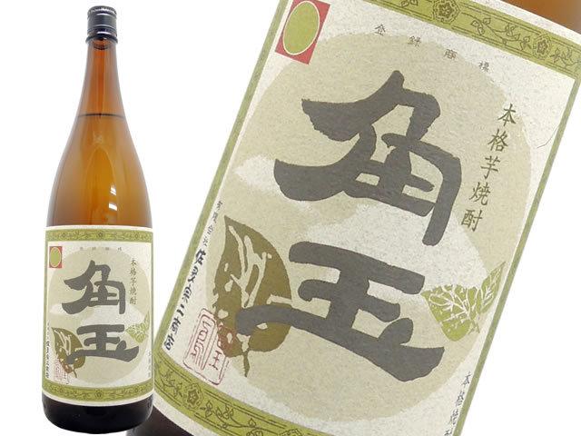 黒麹 芋焼酎 角玉(かくたま) 25度