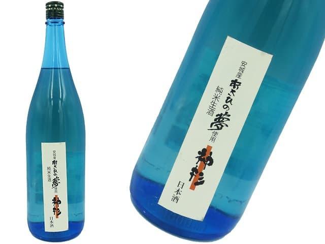 神杉 純米生酒 安城産・あさひの夢 農家さんのお酒